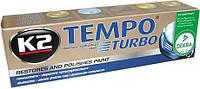 Полироль кузова Tempo Turbo