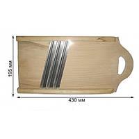Терка-шинковка деревянная на 3 ножа