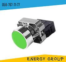 Кнопка ХВ2-ВА31 (зеленая)