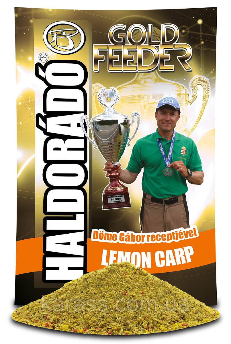 HALDORÁDÓ GOLD FEEDER - LEMON CARP