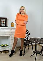 Платье женское короткое с воротником оранж, фото 1