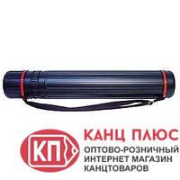 Skiper Тубус для чертежей, D10.5 см, длина 110 см, черного цвета, арт.  938