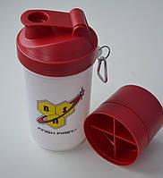 Шейкер BSN 600 ml + 2 контейнера для капсул и порошка