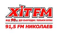 Радио ХИТ ФМ г. НИКОЛАЕВ