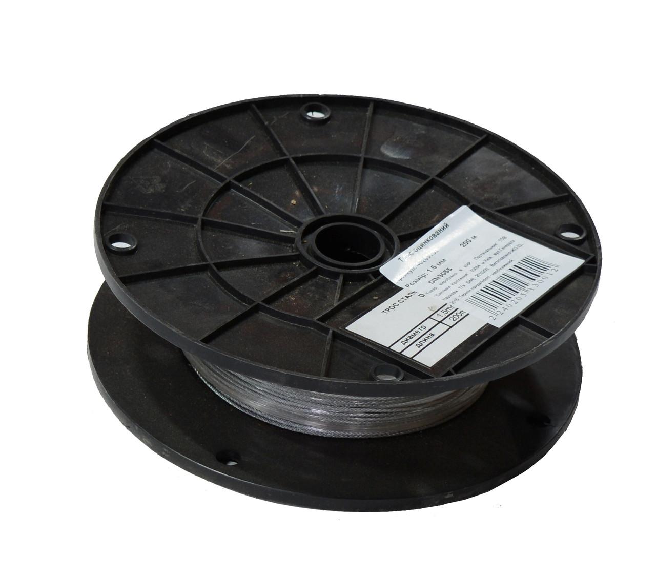 Трос стальной оцинкованный DIN 3055 1,5 мм (бухта 200 м. п.)