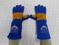 Перчатки, краги спилковые, рукавицы