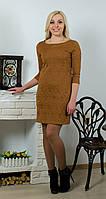 Платье молодежное беж, горчица, коричневое, фото 1