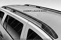 Рейлинги на крышу Рено Трафик (продольные рейлинги Renault Trafic концевик.сталь)
