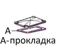Прокладка верхней крышки головки -- DAKAR 250 2V (2012)