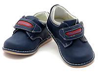 Туфли для мальчика ортопедические 22 размер