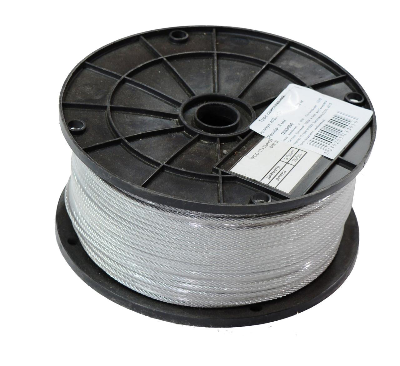 Трос стальной оцинкованный DIN 3055 3 мм (бухта 200 м. п.)