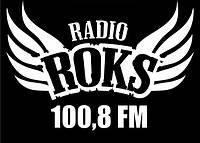 Радио ROKS г. НИКОЛАЕВ