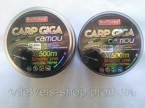 Леска рыболовная BratFishing carp GIGA camou 500m (радуга), фото 2