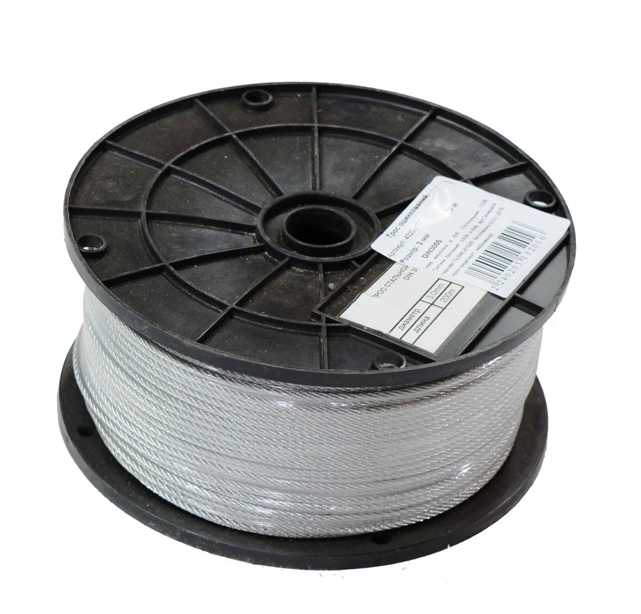 Трос стальной оцинкованный DIN 3055 4 мм (бухта 200 м. п.)