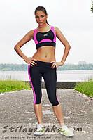 Спортивный костюм для фитнеса топ с легинсами малина, фото 1