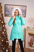 Пальто стеганное зима, фото 1