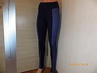 Женские лосины с стеганой под джинс вставкой на половину.