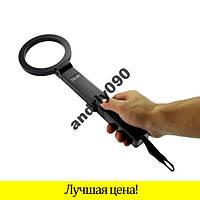 Металлоискатель ручной портативный Metal CHK TS-80