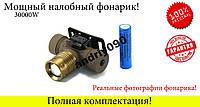 Налобный фонарик Police 30000W BL- 6855 Оригинал!