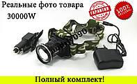Налобный фонарик BL POLICE 6807 30000W ОРИГИНАЛ
