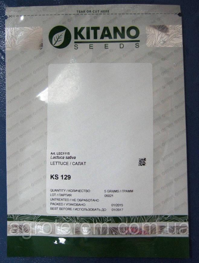 Салат КС (KS 129) 5г