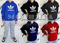 Дитячі костюми Adidas на флісі | Утепленные детские костюмы