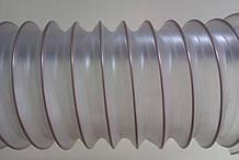 ПВХ шланг гнучкий д 125*0,5