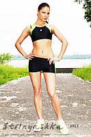 Спортивный костюм для фитнеса топ с шортами салат
