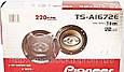 Автомобильная акустика колонки Pioneer TS-A1672E 16.5см, для магнитолы TSA1672E, TS A1672E, фото 3