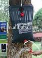 🔥✅ Душ для дачи Camp Shower Bag, портативный душ Super solar shower, фото 4