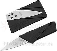 Складной нож трансформер CardSharp 2 нож кредитка,  нож кредитку