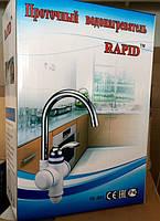 Кран с электрическим водонагревателем RAPID 3 кВт (для ванной и кухни)