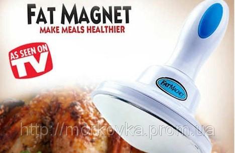 🔥✅ Fat Magnet, Фат магнит прибор для снятия жира, жироуловитель, для удаления жиров MAGNIT