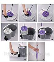 Половая швабра Magic Mop 360,  швабру Magic Mop