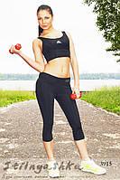 Спортивный костюм для фитнеса топ с легинсами черный, фото 1