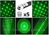 Зеленый Лазер (Green laser) 5 насадок 5 в 1 8400, лазерные указки, лазер указка, лазер зеленый