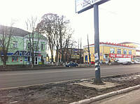 Видео магазина в г. Бровары по ул. Киевская 152, фото 1