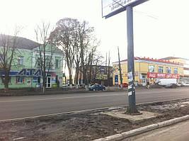 Видео магазина в г. Бровары по ул. Киевская 152