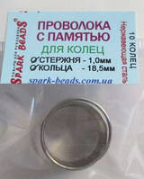 Проволока с памятью:Проволока с памятью,  серебро, диаметр кольца 18,5 мм, диаметр стержня проволоки 1,0 мм.