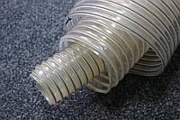 Гнучкий армований ПВХ шланг д. 100*0,7