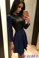 Платье  с вставкой из экокожи , фото 3