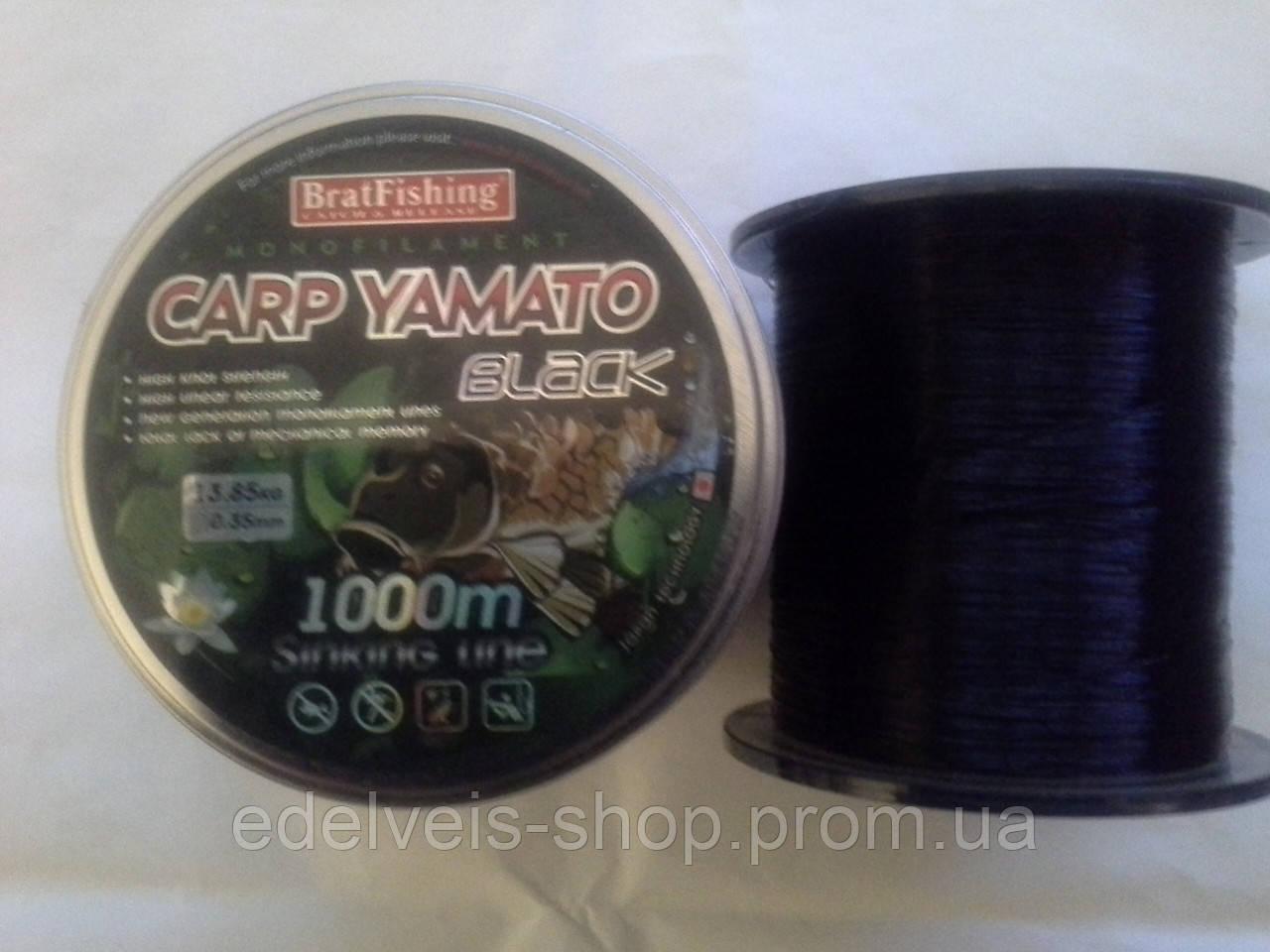 Рибальська волосінь BratFishing CARP YAMATO black 1000m (чорний) 0.45