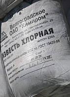 Известь хлорная, кальция гипохлорид