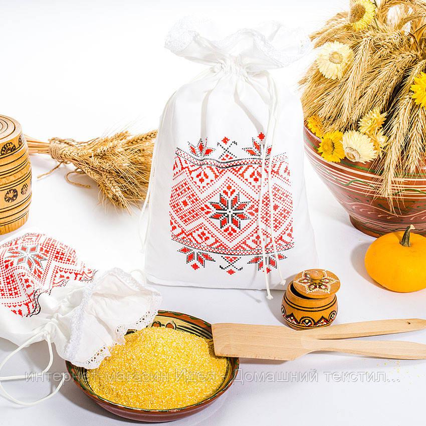 Набор мешочков для продуктов  - интернет-магазин Идея - Домашний текстиль от производителя в Николаеве