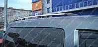 Рейлинги на Фольксваген Кадди (алюминиевые рейлинги Volkswagen Caddy разборные)