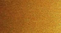 Виниловая металлизированная пленка 3M 1080-BR241 Brushed Gold (матовая)
