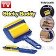 Щетка для чистки одежды ковра Sticky Buddy Стики Бадди липкий валик, фото 5