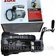 🔥✅ Автомобильный фонарь фара с солнечной батареей Zuke ZK-L-2128, ZK L 2128, ZKL 2128,ZK-L 2128,, фото 3