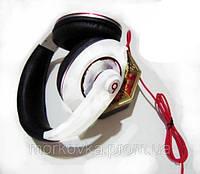 Наушники Monster Beats by Dr. Dre Studio White, купить Белые, фото 1