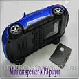🔥✅ Портативная колонка MP3 USB BMW X6 blue, купить Синяя, TF, MicroSD, радио, FM, фото 2